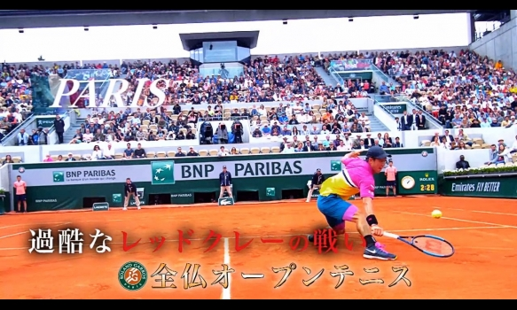 【週刊テニスNAVI】全仏オープンテニス2021総集編スペシャル/プロモーション映像