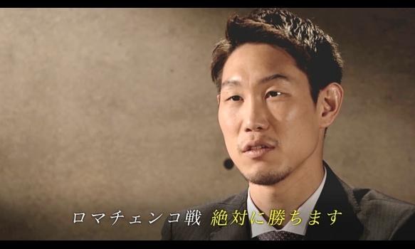 【生中継!エキサイトマッチSP「中谷正義vsワシル・ロマチェンコ」】番組宣伝映像