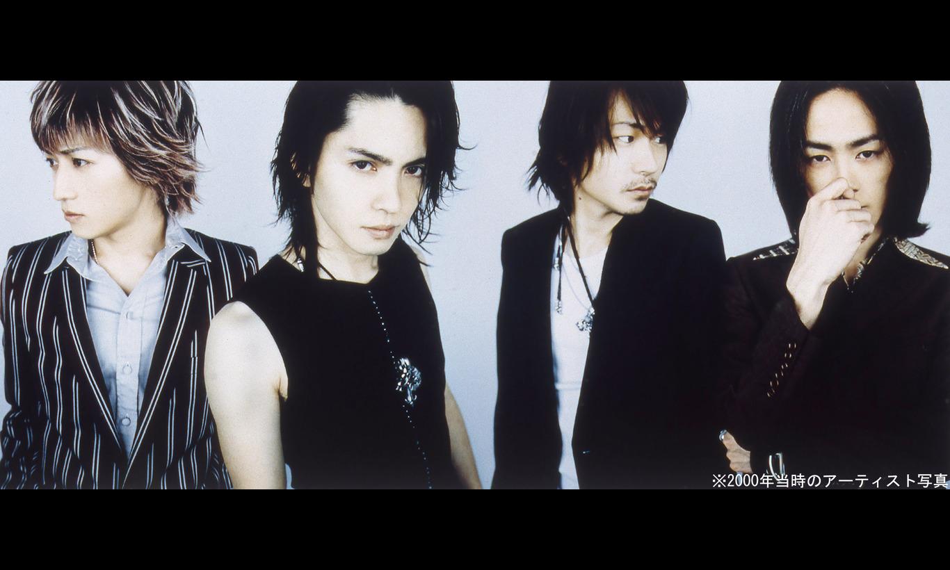 L'Arc~en~Ciel「TOUR 2000 REAL」