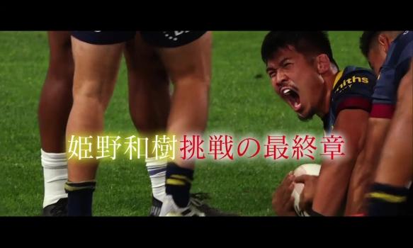 トランス-タスマン プレーオフ決勝 放送・配信予定