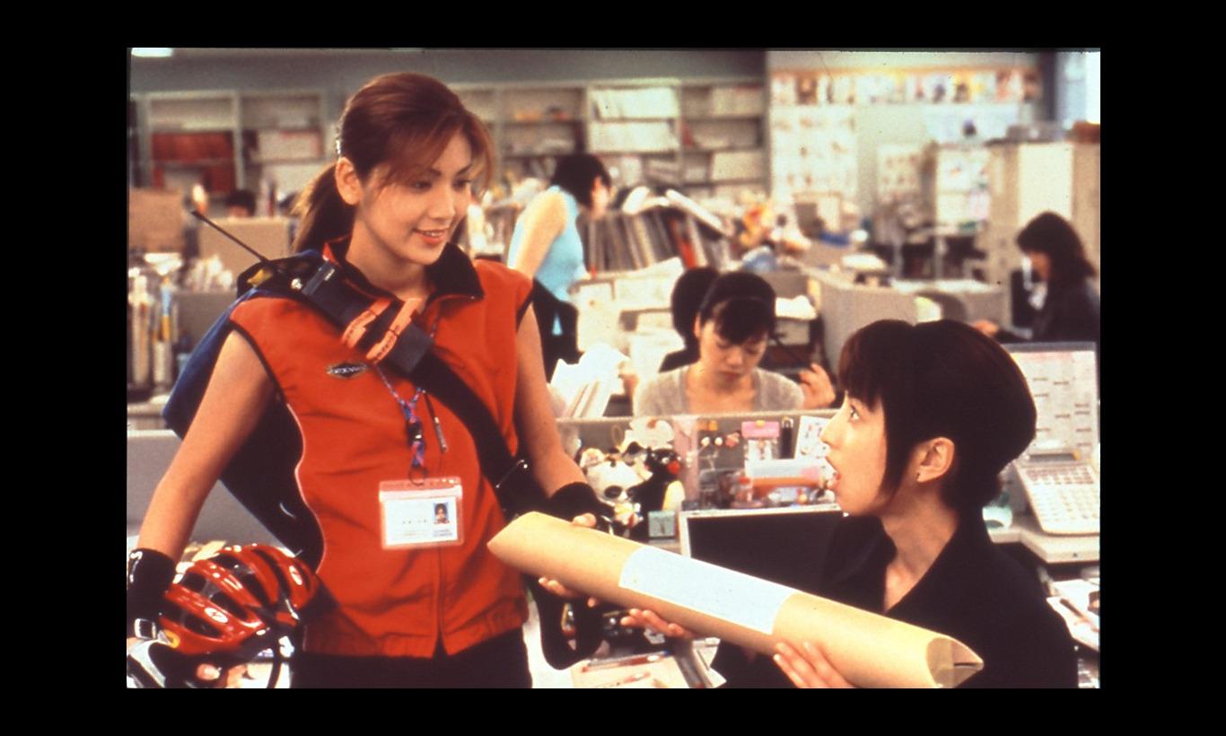 メッセンジャー(1999)
