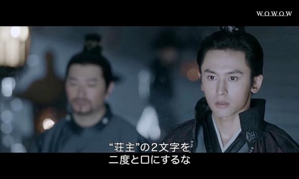 作品評価NO.1!中国ブロマンスアクション時代劇を日本初放送