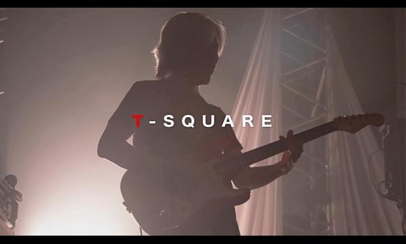 生中継!安藤正容Farewell Tour T-SQUARE Music Festival プロモーション動画