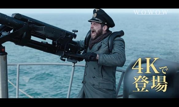 映画「Uボート」の続編となる戦争サスペンス