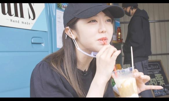 「フードトラッカー峯岸みなみ」プロモーション動画30秒