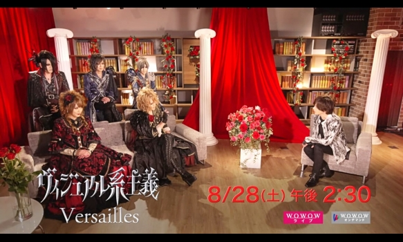 ヴィジュアル系主義 Versaillesコメント入り宣伝動画