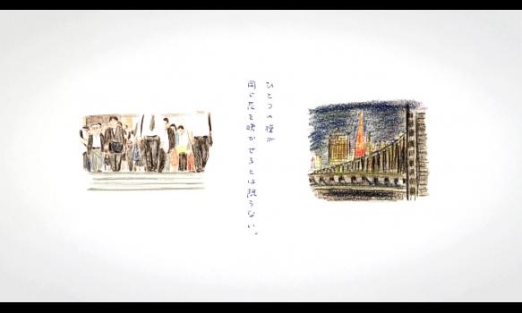 W座からの招待状  「ムヒカ 世界でいちばん貧しい大統領から日本人へ」(2021年8月8日OA)