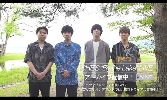 """どうも、SHE'Sです。/オリジナルライブ「SHE'S """"By the Lake"""" LIVE」"""