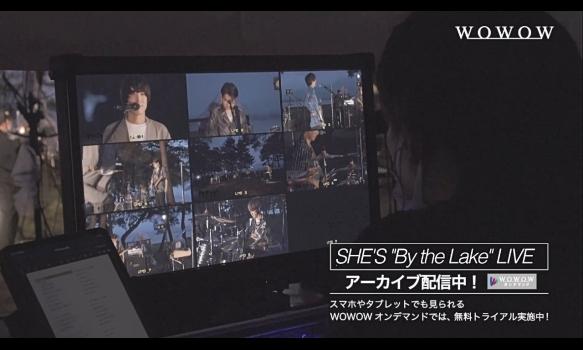 """最高に刺激的なライブでした!/オリジナルライブ「SHE'S """"By the Lake"""" LIVE」メイキング Vol.2"""