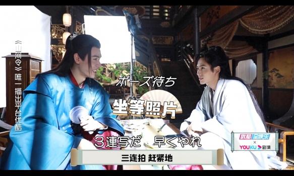 チャン・ジャーハン&ゴン・ジュン変顔3連写