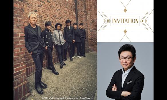 INVITATION/佐野元春 #6