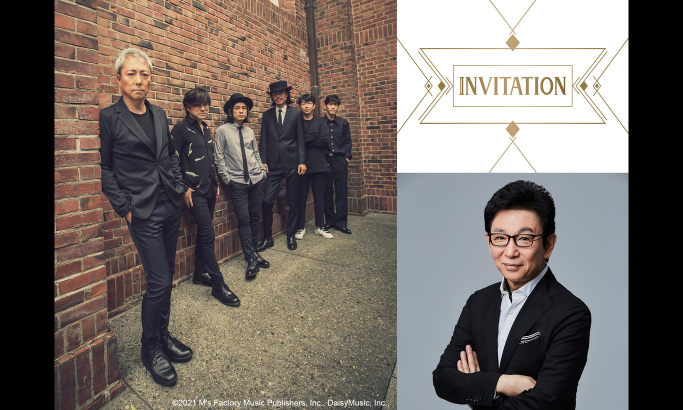 INVITATION/佐野元春
