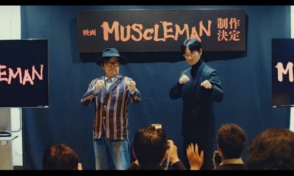 WOWOWオリジナルドラマ キン肉マン THE LOST LEGEND/プロモーション映像(15秒)