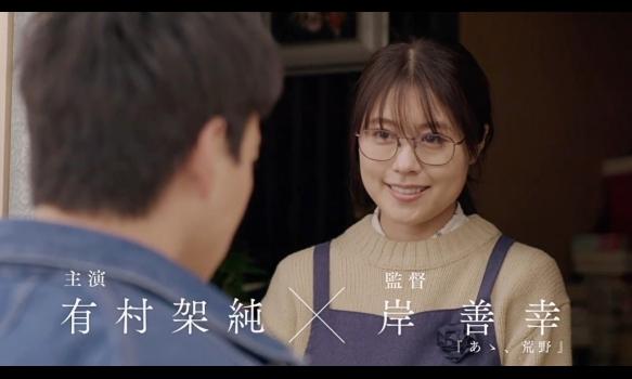 「WOWOWオリジナルドラマ 前科者 -新米保護司・阿川佳代-」特報動画