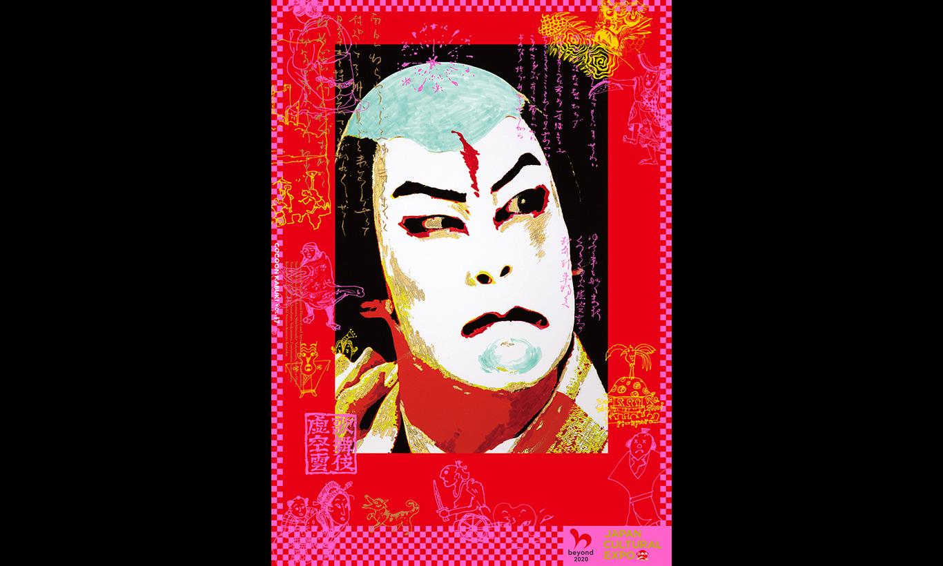 コクーン歌舞伎「夏祭浪花鑑」(2021)