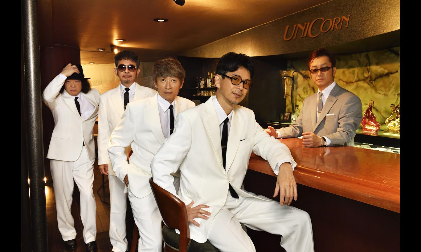 生中継!ユニコーンツアー2021「ドライブしようよ」ファイナル日本武道館