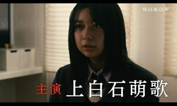連続ドラマW   宮部みゆき 「ソロモンの偽証」 プロモーション映像 60秒