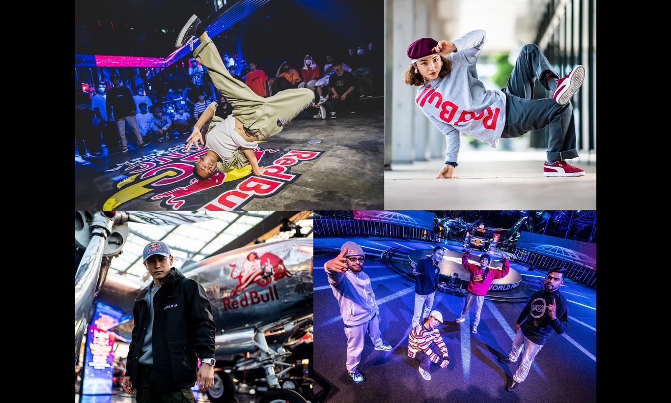 1on1 ブレイキンバトル世界大会 Red Bull BC One