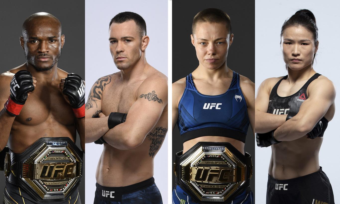 生中継!UFC-究極格闘技- UFC268 in ニューヨーク
