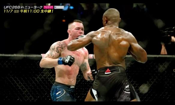 生中継!UFC268 in ニューヨーク/プロモーション映像