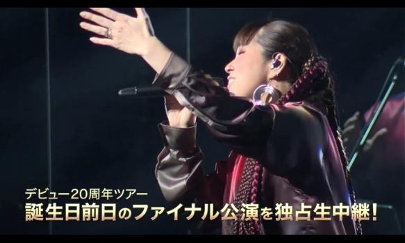 """生中継!AI 20周年記念TOUR """"IT'S ALL ME"""" FINAL ~AI Birthday Special~ プロモーション映像"""