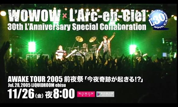 L'Arc~en~Ciel「AWAKE TOUR 2005 前夜祭 「今夜奇跡が起きる!?」」 Jul. 28, 2005 LIQUIDROOM ebisu 番組プロモーション映像