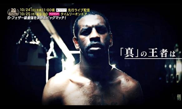 【S・フェザー級最強を決めるビッグマッチ!】番組宣伝映像