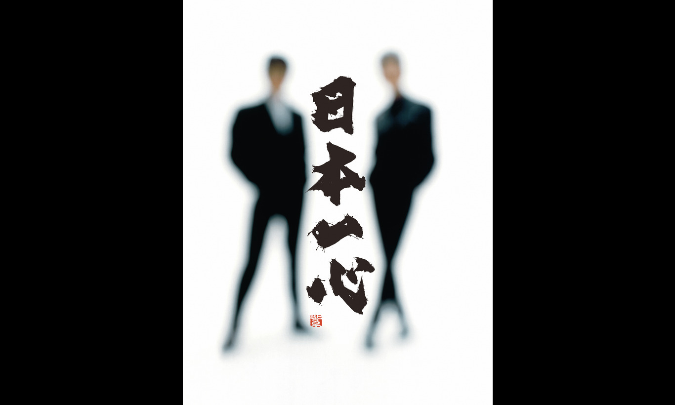 COMPLEX 東京ドームLIVE ~日本一心~