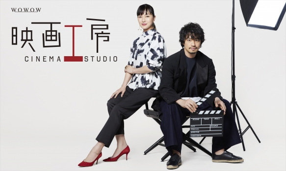 斎藤工×板谷由夏 映画工房「blank13」ほか #373