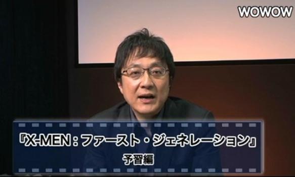 町山智浩の映画塾!#33 『X‐MEN:ファースト・ジェネレーション』 <予習編>