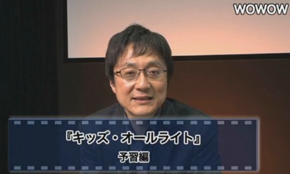 町山智浩の映画塾!#39  『キッズ・オールライト』 <予習編>