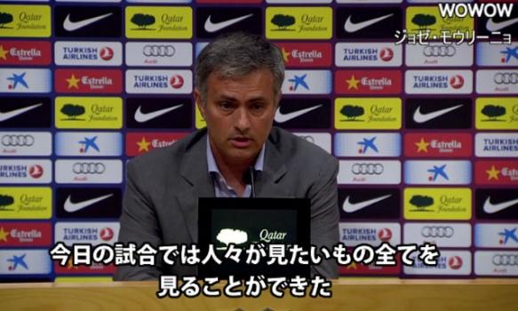 レアル・マドリード:監督&選手 インタビュー(2012/10/07)