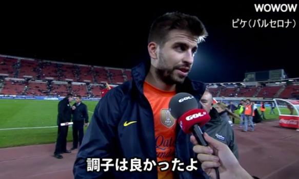 第11節 マジョルカvsバルセロナ戦後インタビュー(2012/11/11)