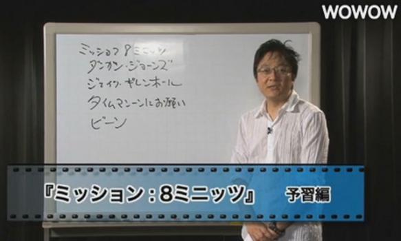町山智浩の映画塾!#64 『ミッション:8ミニッツ』<予習編>