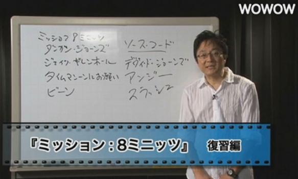 町山智浩の映画塾!#64 『ミッション:8ミニッツ』<復習編>