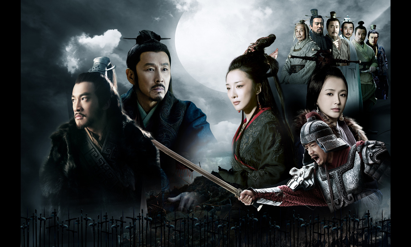 中国歴史ドラマ「項羽と劉邦 King's War」