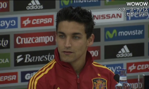 スペイン代表 ワールドカップ予選直前 インタビュー (2013/3/20)