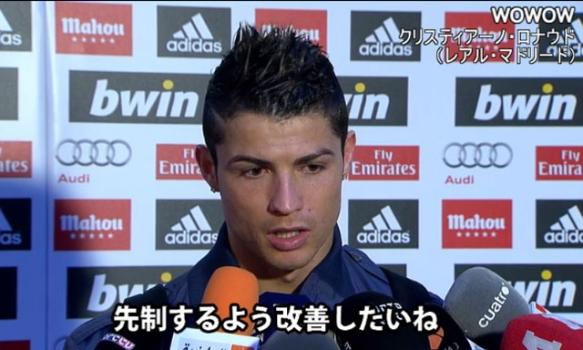 第30節 試合後 選手インタビュー(2013/4/6)