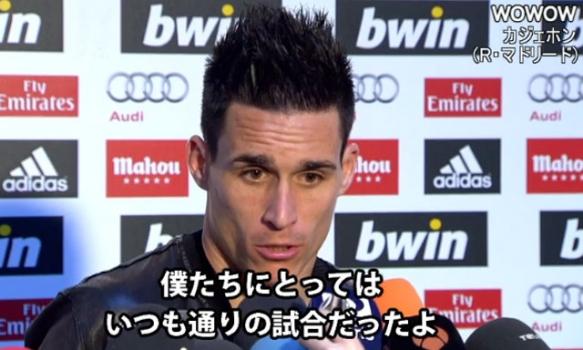 第32節 R・マドリードvsベティス 試合後インタビュー(2013/4/20)