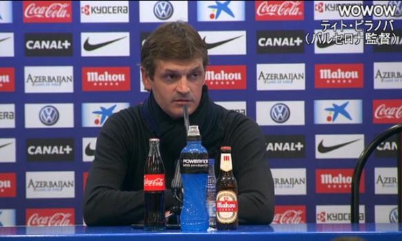 バルセロナ:優勝決定後インタビュー(2013/5/12)