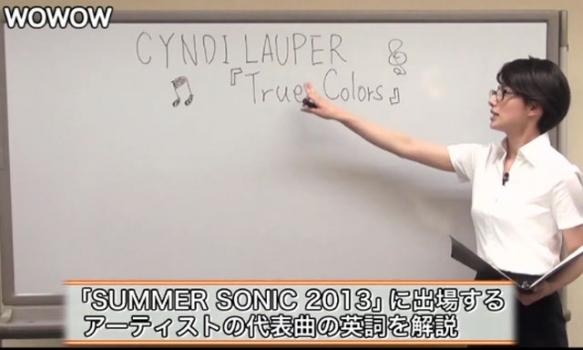 ホラン千秋の夏フェスEnglish Part.4