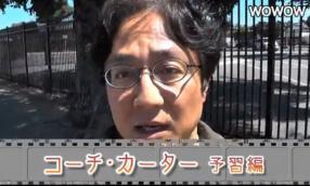 町山智浩の映画塾!#96 『コーチ・カーター』<予習編>