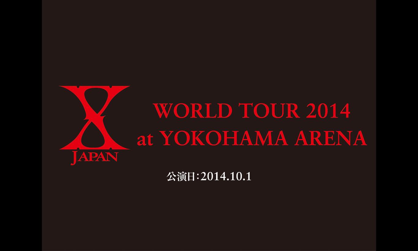 生中継! X JAPAN WORLD TOUR 2014 at YOKOHAMA ARENA