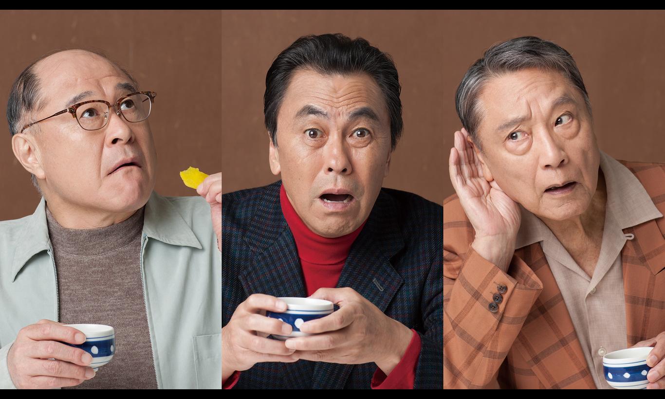 ステージ   三谷幸喜×劇団東京ヴォードヴィルショー「田茂神家の一族」