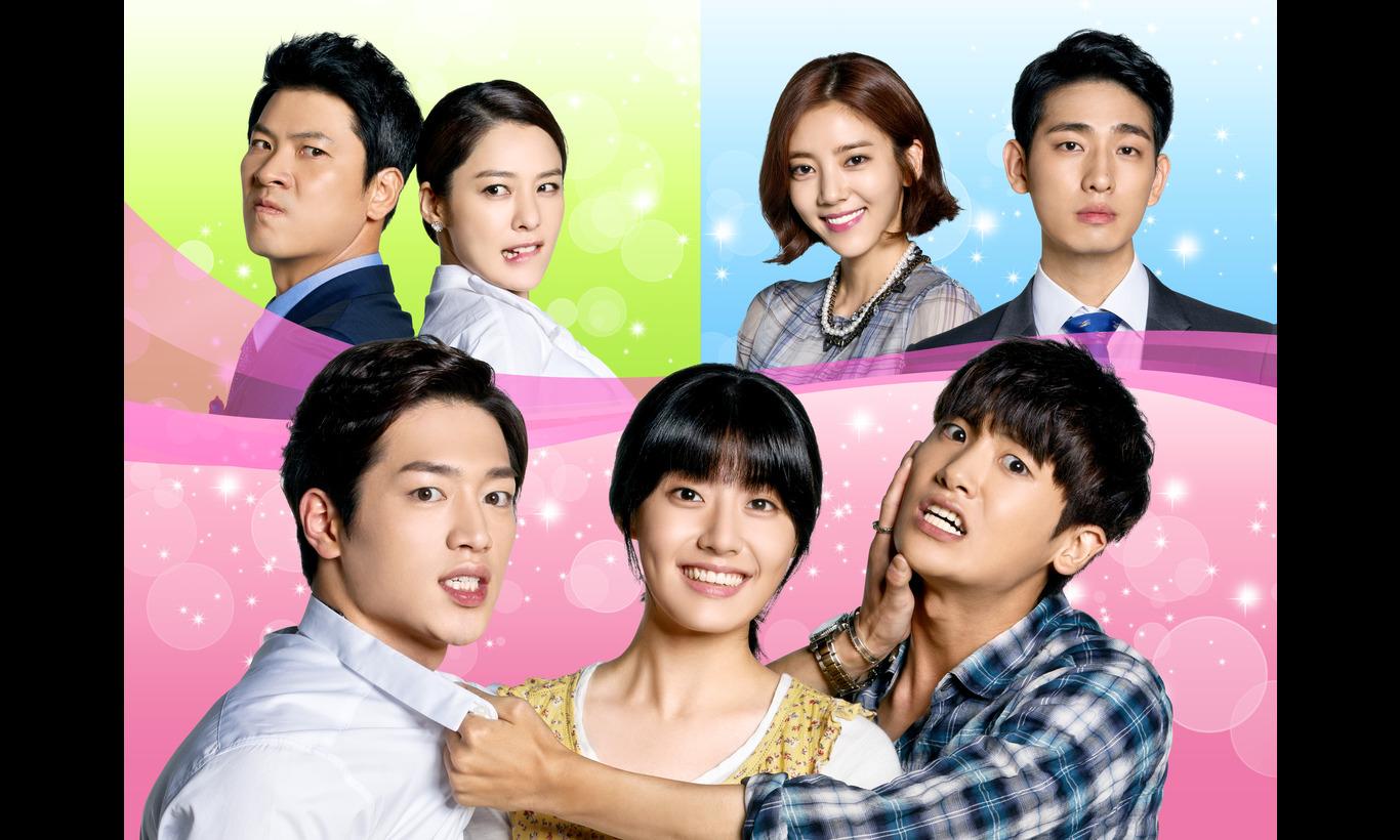 韓国ホームドラマ「家族なのにどうして ~ボクらの恋日記~」