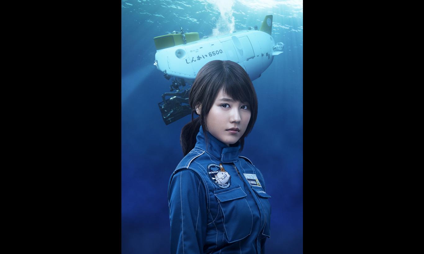 連続ドラマW 海に降る
