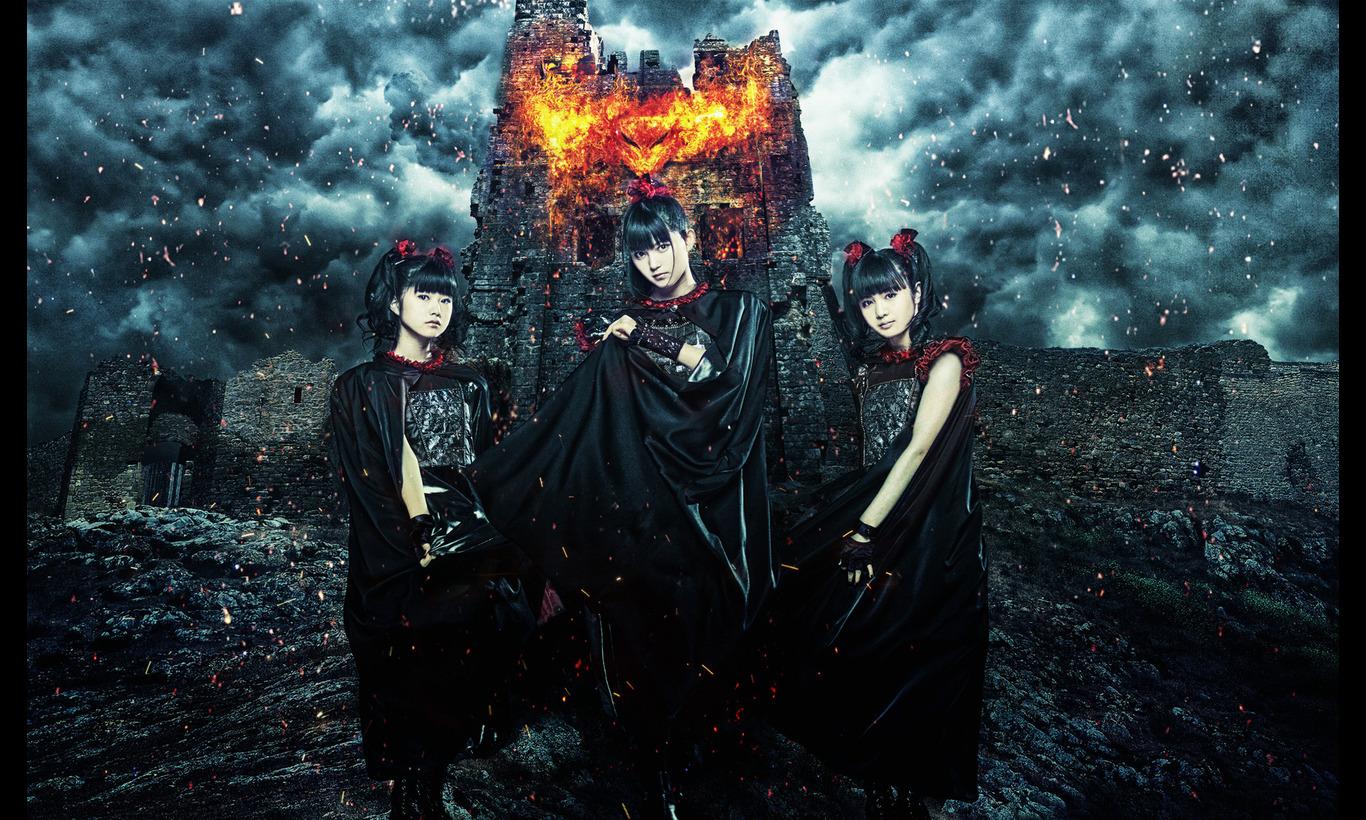BABYMETAL WORLD TOUR 2015 ~巨大天下一メタル武道会~