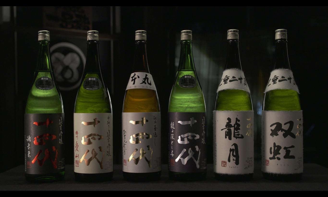 銘酒誕生物語スペシャル 「十四代」400年の軌跡