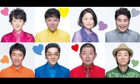 大人計画ウーマンリブVol.13「七年ぶりの恋人」