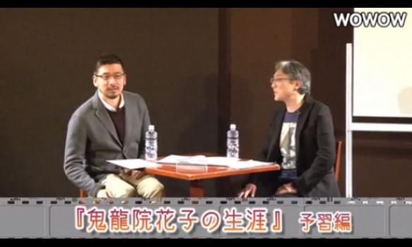 町山智浩の映画塾!#183  「鬼龍院花子の生涯」<予習編>